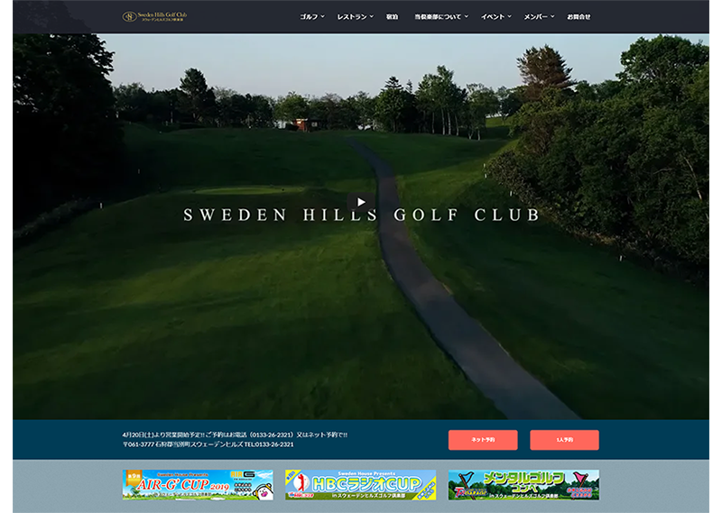 SWEDEN HILLS GOLF CLUB