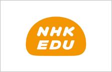 nhk_e_logo