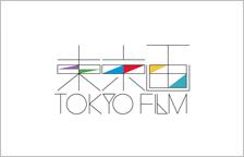 tokyo_film